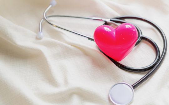 HC Hospital do Coração – CHAMA